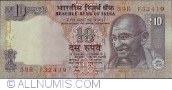 Image #1 of 10 Rupees 2012 - No Inset Letter - Rupee Sign
