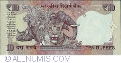 Image #2 of 10 Rupees 2012 - No Inset Letter - Rupee Sign