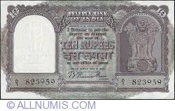 Imaginea #1 a 10 Rupees ND - semnătură B. Rama Rue (72)