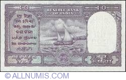 Imaginea #2 a 10 Rupees ND - semnătură B. Rama Rue (72)