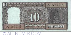 Image #1 of 10 Rupees ND(1969-1970)