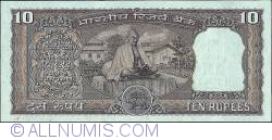 Image #2 of 10 Rupees ND(1969-1970)