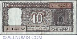Imaginea #1 a 10 Rupees ND - G, semnătură R.N.Malhotra