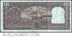 Imaginea #2 a 10 Rupees ND - G, semnătură R.N.Malhotra