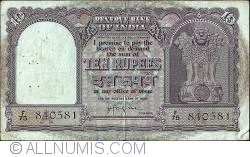 Imaginea #1 a 10 Rupees ND - A - semnătură H.V.R Iengar (74)
