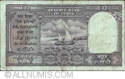 Imaginea #2 a 10 Rupees ND - A - semnătură H.V.R Iengar (74)