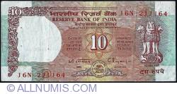 Image #1 of 10 Rupees ND (1992) - D - signature C. Rangarajan