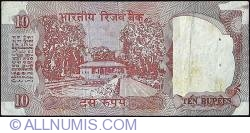 Image #2 of 10 Rupees ND (1992) - D - signature C. Rangarajan