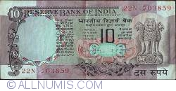 Image #1 of 10 Rupees ND- R.N. Malhotra - Inset letter 'C'.