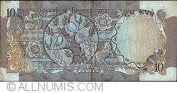 10 Rupees ND- R.N. Malhotra - Inset letter 'C'.