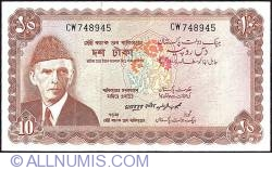 Image #1 of 10 Rupees ND (1970) sign Mahbubur Raschid