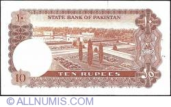 Image #2 of 10 Rupees ND (1970) sign Mahbubur Raschid