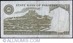 Image #2 of 10 Rupees ND (1981-1982)