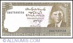 Image #1 of 10 Rupees ND (1983-1984) - signature Mohammad Younus Khan