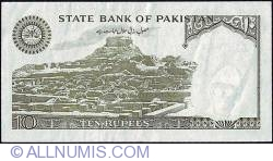 Image #2 of 10 Rupees ND (1983-1984) - signature Mohammad Younus Khan