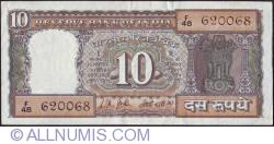 Imaginea #1 a 10 Rupees ND - semnătură L. K. Jha