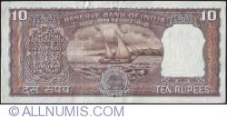 Imaginea #2 a 10 Rupees ND - semnătură L. K. Jha