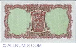 Imaginea #2 a 10 Shillings 1968 (06.VI.)
