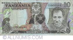 Imaginea #1 a 10 Shillingi ND (1978)