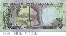 Imaginea #2 a 10 Shillingi ND (1978)