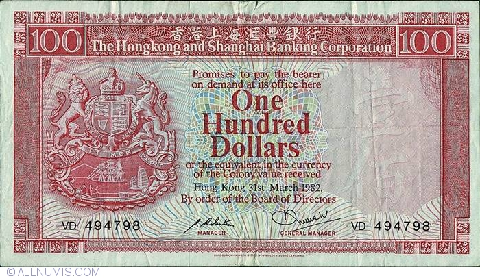 100 Dollars 1982 (31  III ), 1977-1983 Issue - 100 Dollars (The