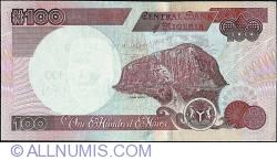 Imaginea #2 a 100 Naira 2005