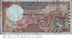 Imaginea #1 a 100 Rupees 1982 (1. I.)