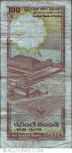 Imaginea #2 a 100 Rupees 1982 (1. I.)