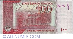 Image #2 of 100 Rupees 2009