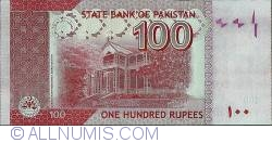 Image #2 of 100 Rupees 2011
