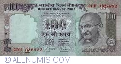 Image #1 of 100 Rupees ND (1996) - E
