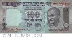 Imaginea #1 a 100 Rupees ND (1996) - E