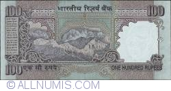 Image #2 of 100 Rupees ND (1996) - E