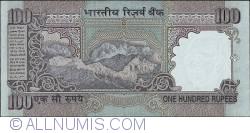 Imaginea #2 a 100 Rupees ND (1996) - E