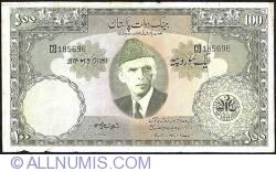 Imaginea #1 a 100 Rupees ND (1957) sign Shujaat Ali Hasnie