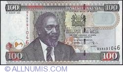 Image #1 of 100 Shillings 2004 (2. VIII.)