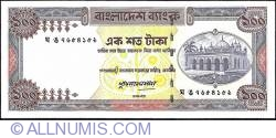 Image #1 of 100 Taka ND(1983) - signature Lutfar Rahman Sarkar
