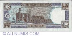 Image #2 of 100 Taka ND(1983) - signature Lutfar Rahman Sarkar