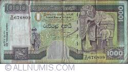 Imaginea #1 a 1000 Rupii 1995 (15. XI.)