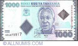 Image #1 of 1000 Shillings ND (2010)