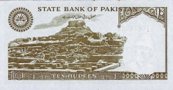 Image #2 of 10 Rupees ND(1983-1984) (replacement note) - signature Dr. Shamshad Akhtar