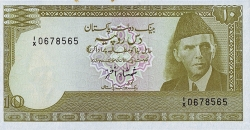 Image #1 of 10 Rupees ND(1983-1984) (replacement note) - signature Dr. Shamshad Akhtar