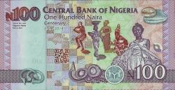Imaginea #2 a 100 Naira 2014