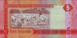 Image #2 of 5 Dalasis ND (2015) - Replacement note
