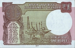 Image #2 of 1 Rupee 2017 - L