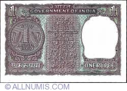 1980 1 Rupee - letter B - sign R.N. Malhotra