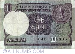 Image #1 of 1 Rupee 1989 - B