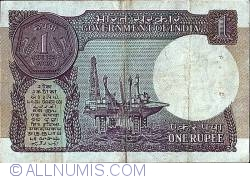 Image #2 of 1 Rupee 1989 - B
