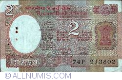 Image #1 of 2 Rupees ND(1976-) (A) - Signature Abhitam Ghosh