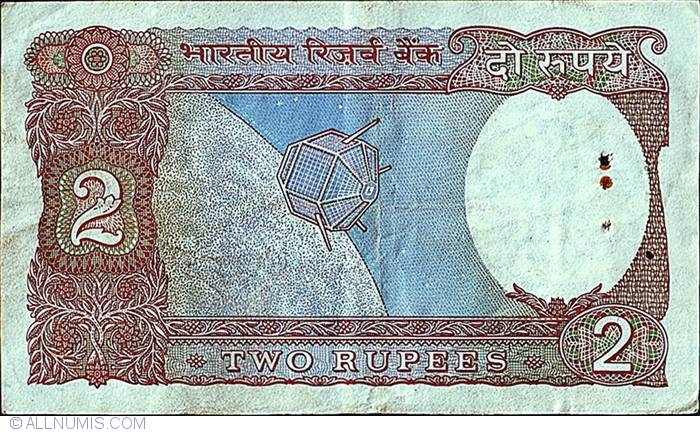 PIN HOLE P-53A INDIA IN ASIA,1 PCE OF 2 RUPEES 1985 FROM BUNDLE R.N.MALHOTRA